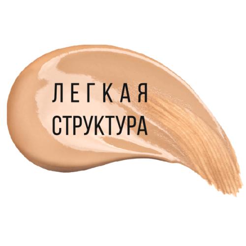 Консилер Stick Concealer